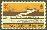Hong Kong Scott 358 Used