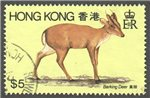 Hong Kong Scott 387 Used