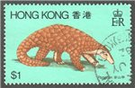 Hong Kong Scott 385 Used