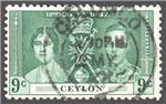 Ceylon Scott 276 Used