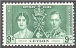 Ceylon Scott 276 Mint