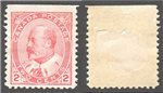 Canada Scott 90bs Mint VF (P)