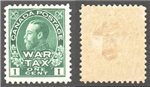 Canada Scott MR1 Mint VF (P)