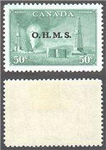 Canada Scott O11 Mint VF (P)