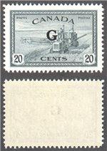 Canada Scott O23 Mint VF (P)