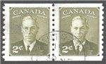 Canada Scott 309 Used VF Pair