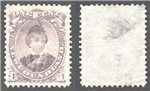 Newfoundland Scott 32 Used VF (P261)