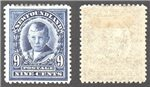 Newfoundland Scott 111 Mint VF (P258)