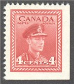 Canada Scott 254as Mint VF