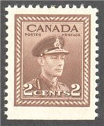 Canada Scott 250as Mint VF