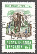 Kenya, Uganda and Tanganyika Scott 314 Used