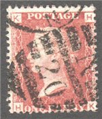 Great Britain Scott 33 Used Plate 200 - HK