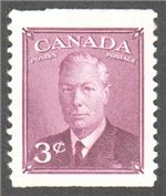 Canada Scott 286as Mint VF