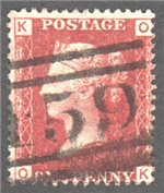 Great Britain Scott 33 Used Plate 114 - OK