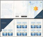 Canada 2017 Recalled Hanukkah Booklet (B4-13a)