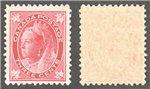 Canada Scott 69 Mint VF (P)