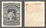 Newfoundland Scott 74 Mint VF (P)