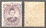 Newfoundland Scott 32 Mint F (P)