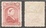 Newfoundland Scott 35i Mint VF (P)