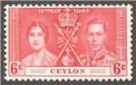 Ceylon Scott 275 Mint