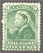 Canada Van Dam FB46 Used (P12) (Pelure)