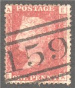 Great Britain Scott 33 Used Plate 122 - EA