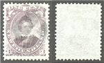 Newfoundland Scott 32 Used VF (P)