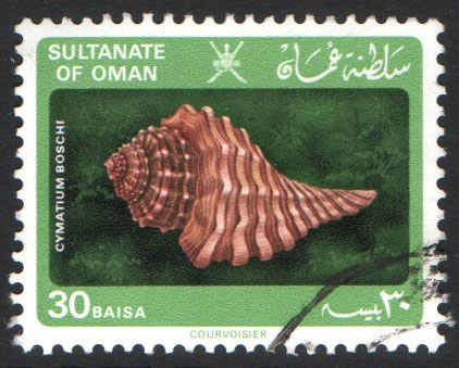 Oman Scott 229 Used