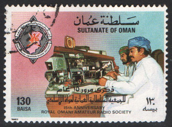 Oman Scott 306 Used