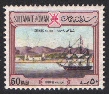 Oman Scott 145 Used
