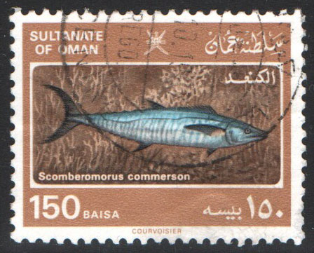 Oman Scott 283 Used