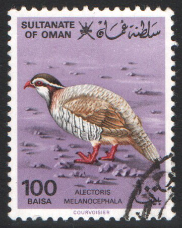 Oman Scott 233 Used