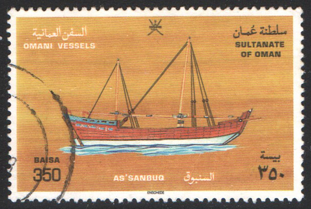 Oman Scott 388 Used