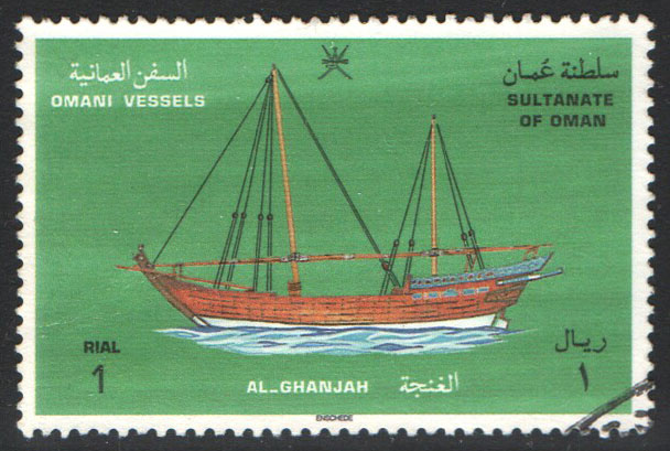 Oman Scott 391 Used