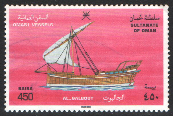Oman Scott 389 Used