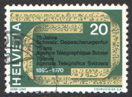 Switzerland Scott 510 Used