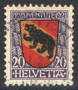 Switzerland Scott B19 Used