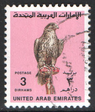 United Arab Emirates Scott 309 Used