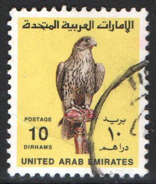 United Arab Emirates Scott 311 Used
