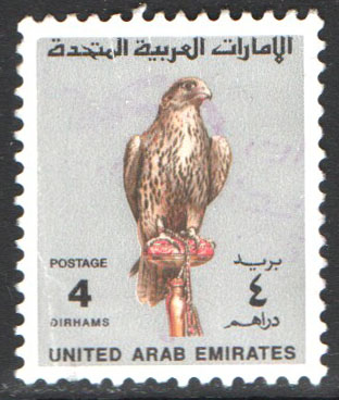 United Arab Emirates Scott 726F Used