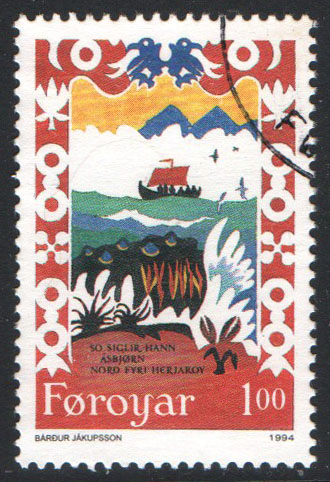 Faroe Islands Scott 270 Used