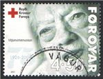 Faroe Islands Scott 393 Used