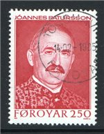 Faroe Islands Scott 109 Used