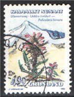 Greenland Scott 190 Used