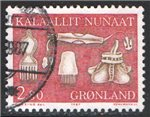 Greenland Scott 165 Used