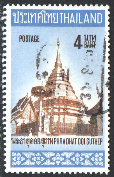 Thailand Scott 579 Used