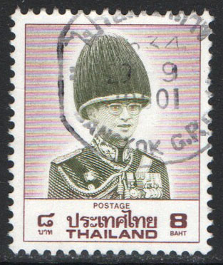 Thailand Scott 1246 Used