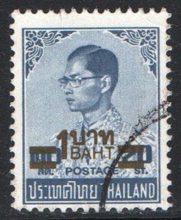 Thailand Scott 1168A Used