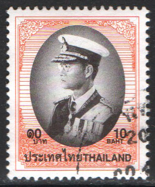 Thailand Scott 2212 Used