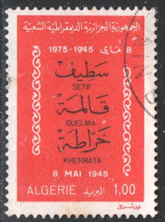 Algeria Scott 557 Used